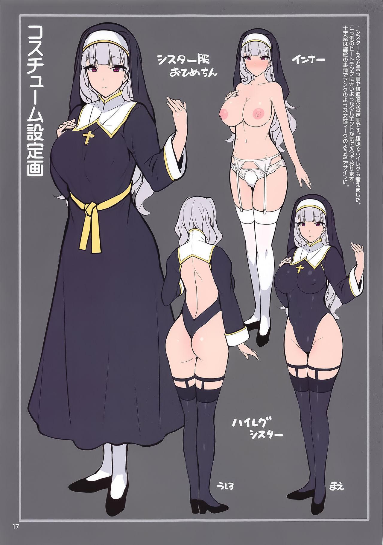 Sister Takane no Kokuhaku 16