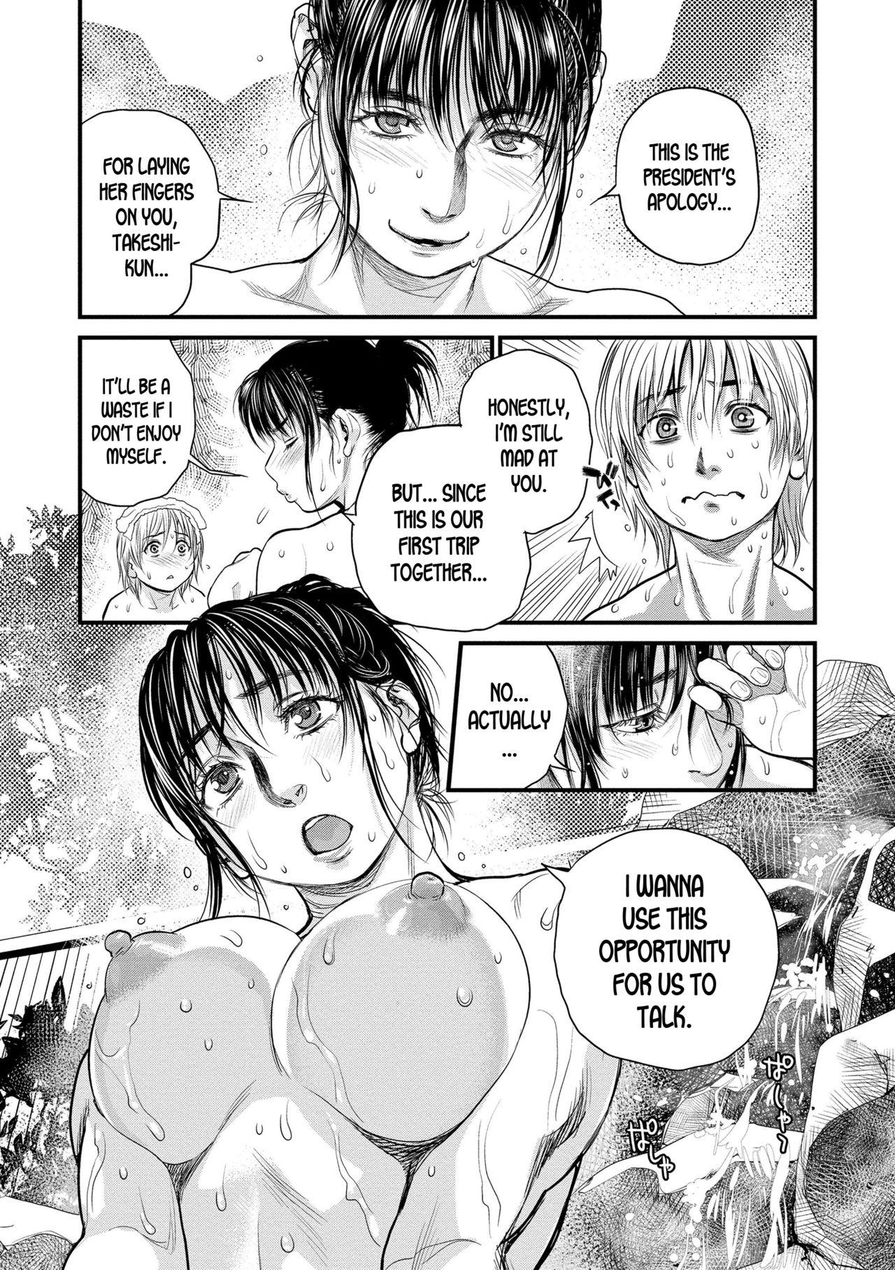 Boku to Itoko no Onee-san to | Together With My Older Cousin Ch. 3 3
