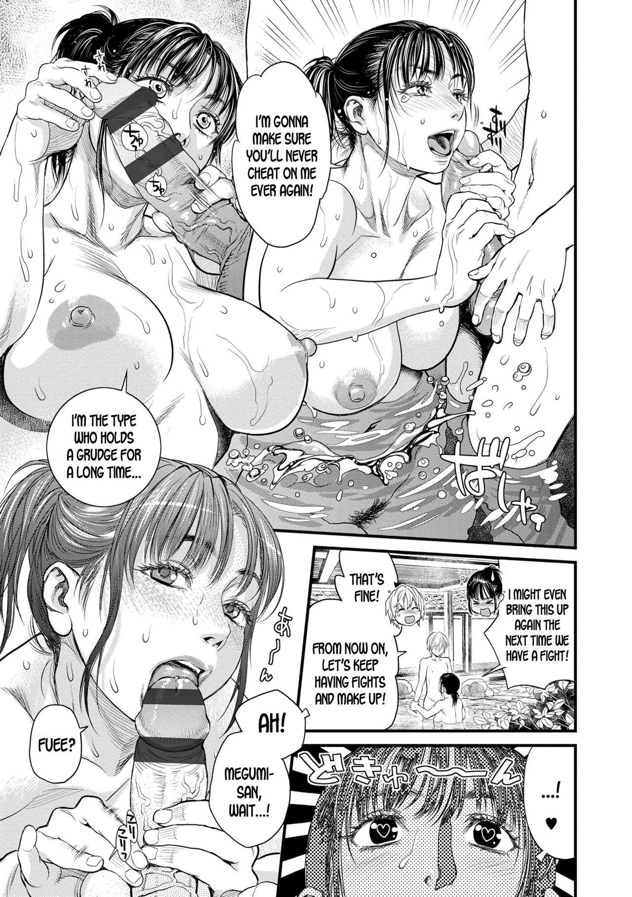 Boku to Itoko no Onee-san to | Together With My Older Cousin Ch. 3 7