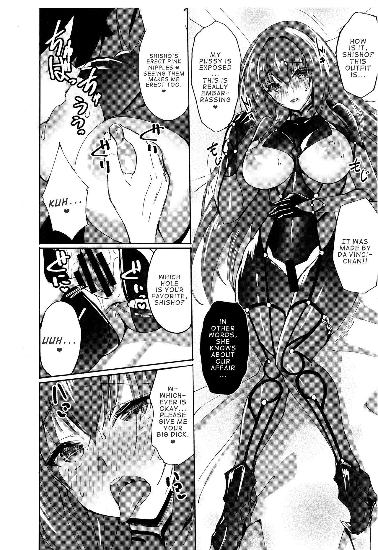 Jibun ni Marude Kyoumi ga Nai Shishou ni Cosplay SEX de Onna no Yorokobi o Sashiugatteiku Seikatsu 14