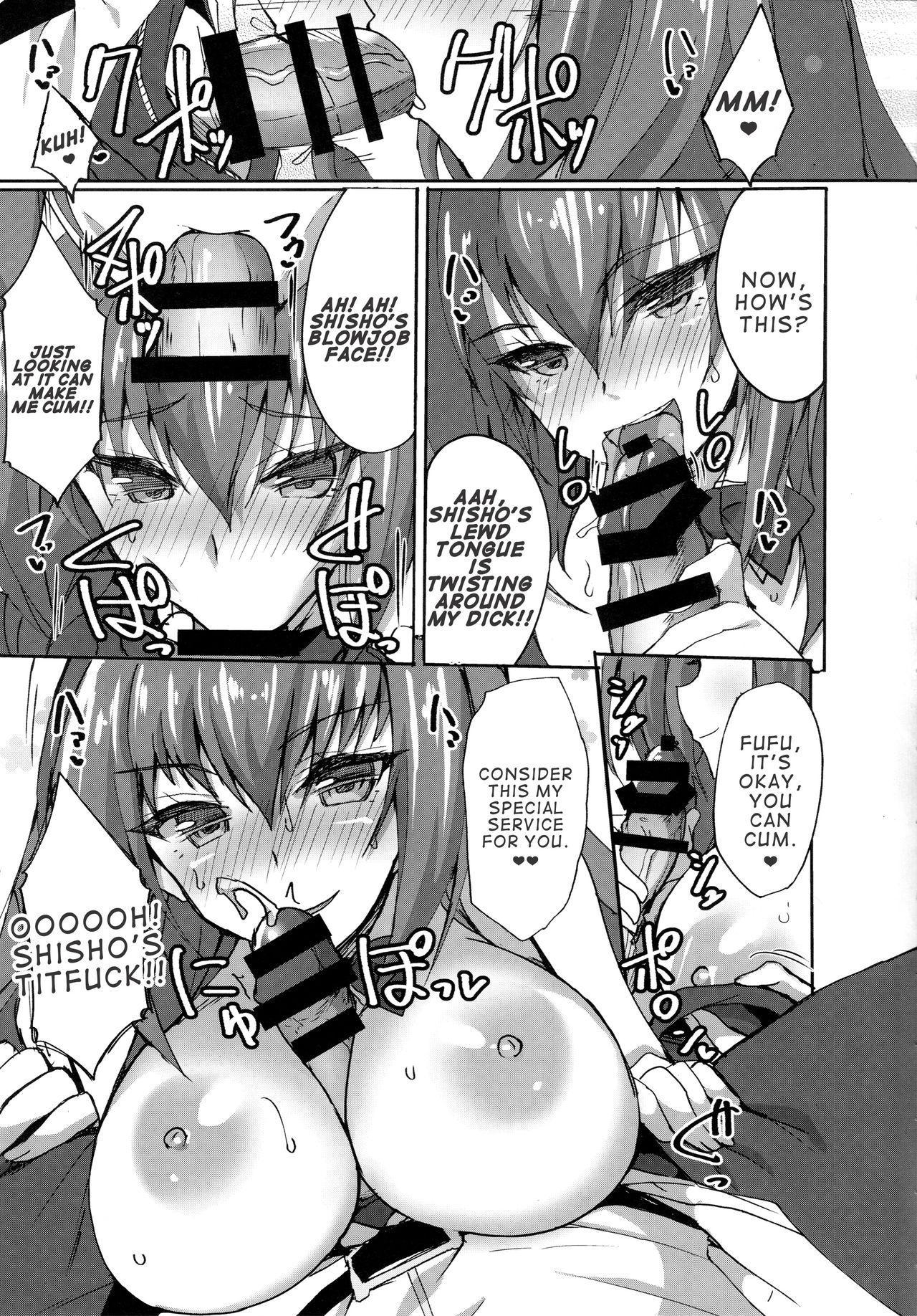 Jibun ni Marude Kyoumi ga Nai Shishou ni Cosplay SEX de Onna no Yorokobi o Sashiugatteiku Seikatsu 5