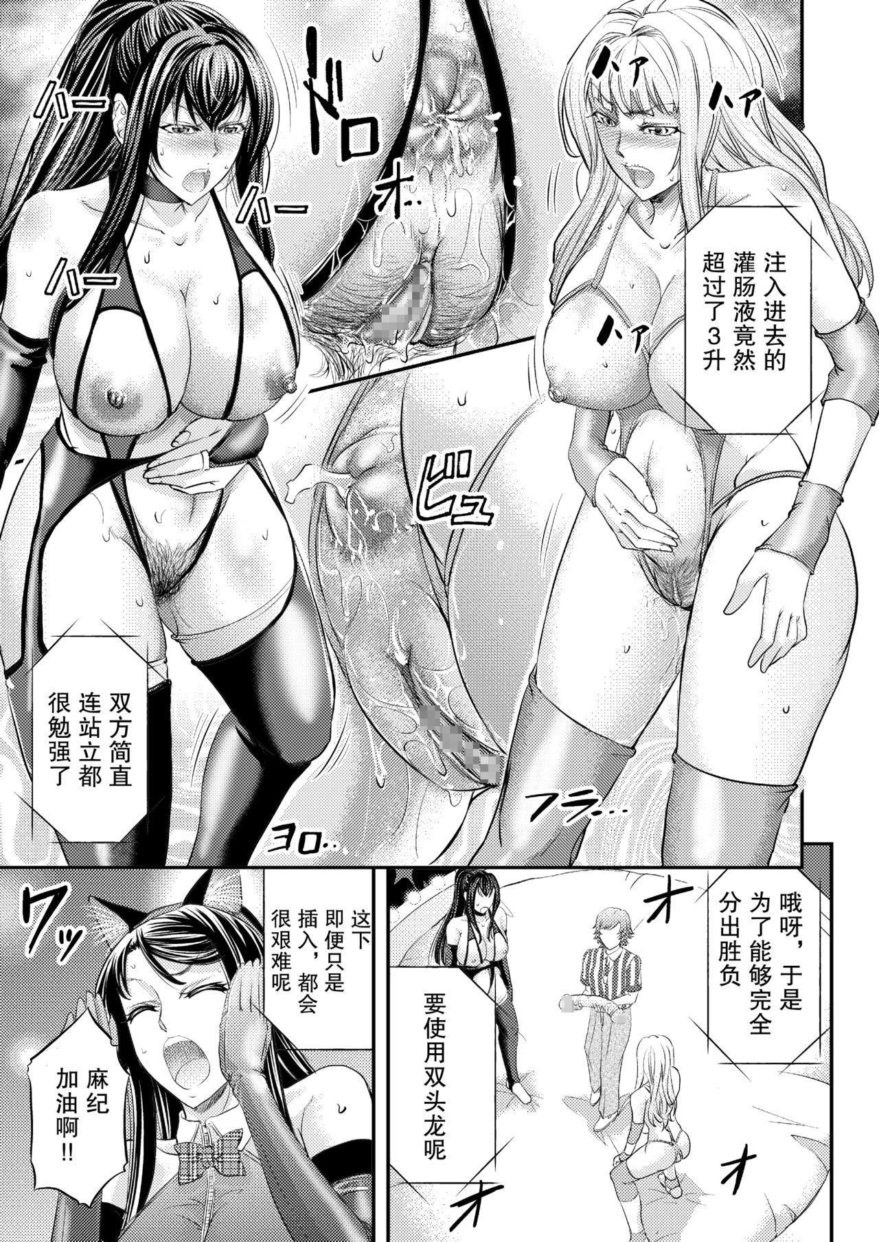 Les Queen Battlers 25