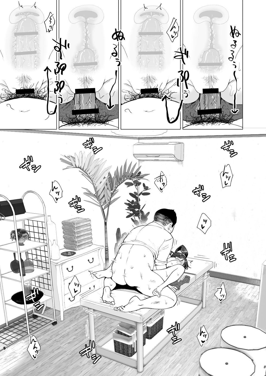 Seikan Massage ni Hamatte shimatta Volley-bu Joshi no Hanashi 43