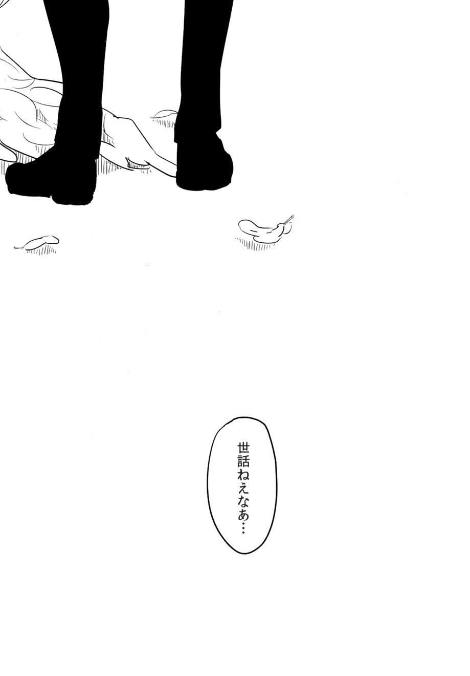 Tenshi G 3