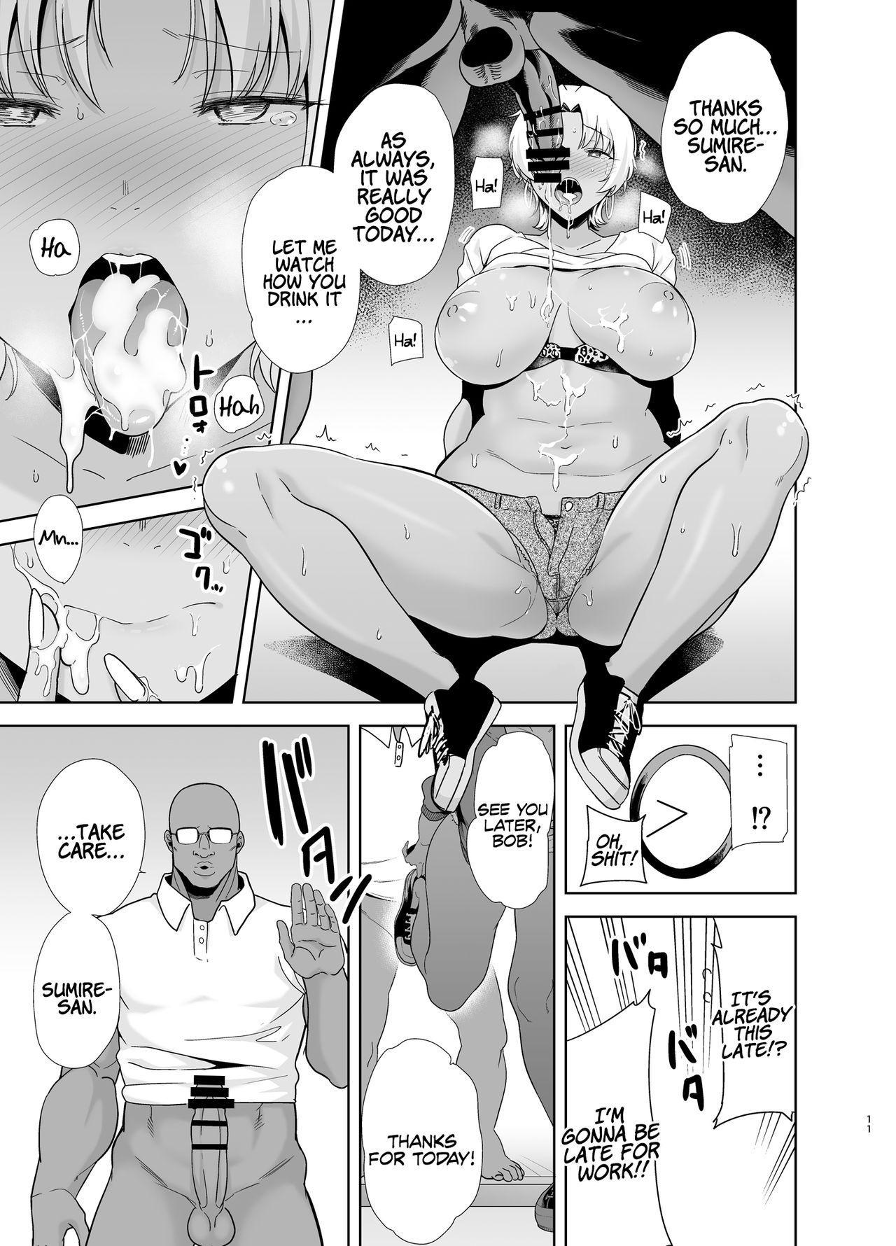 [DOLL PLAY (Kurosu Gatari)] Wild-shiki Nihonjin Tsuma no Netorikata Sono Ni | Wild Method - How to Steal a Japanese Housewife - Part Two [English] [Coffedrug] [Digital] 9