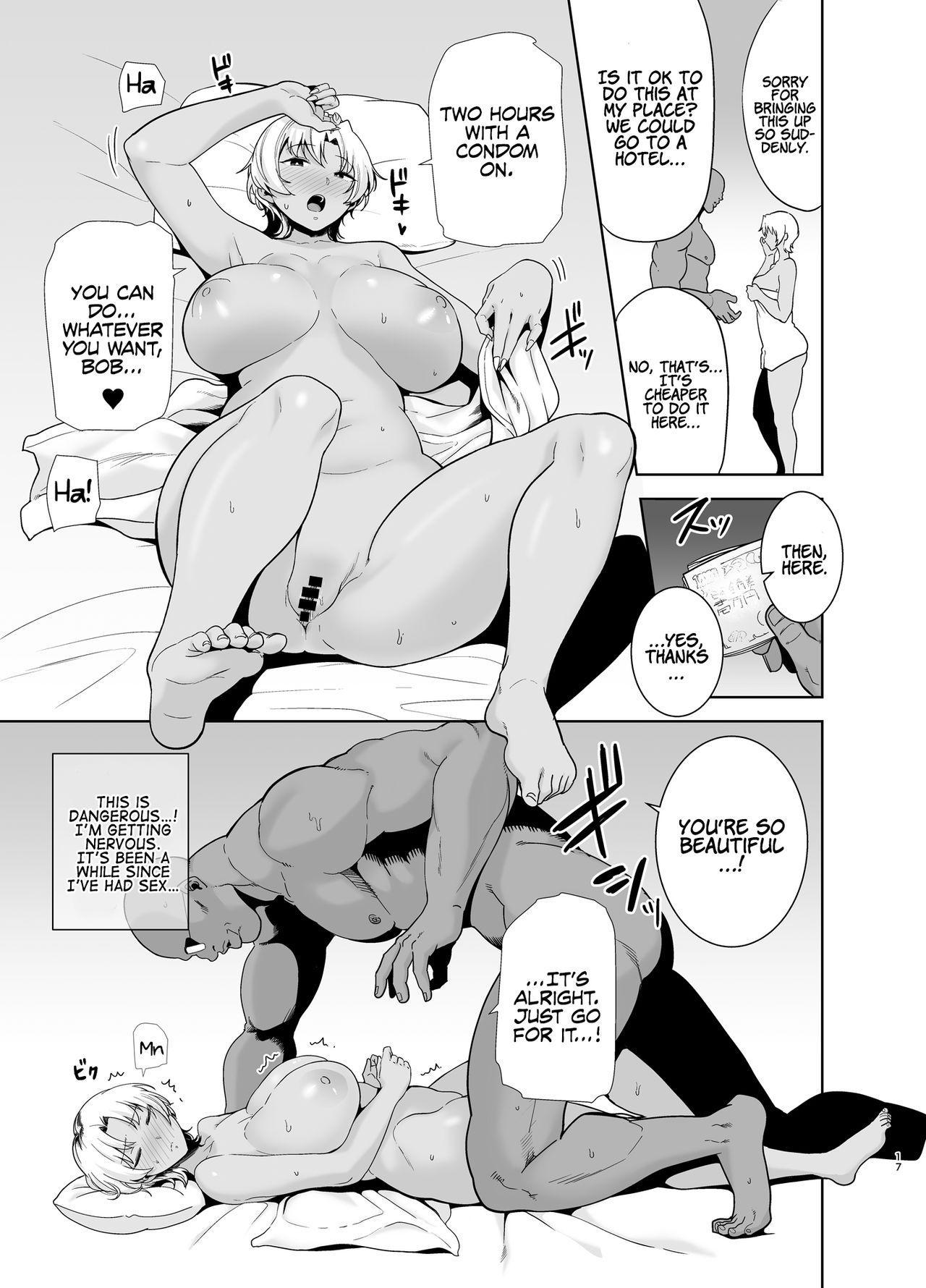 [DOLL PLAY (Kurosu Gatari)] Wild-shiki Nihonjin Tsuma no Netorikata Sono Ni | Wild Method - How to Steal a Japanese Housewife - Part Two [English] [Coffedrug] [Digital] 15