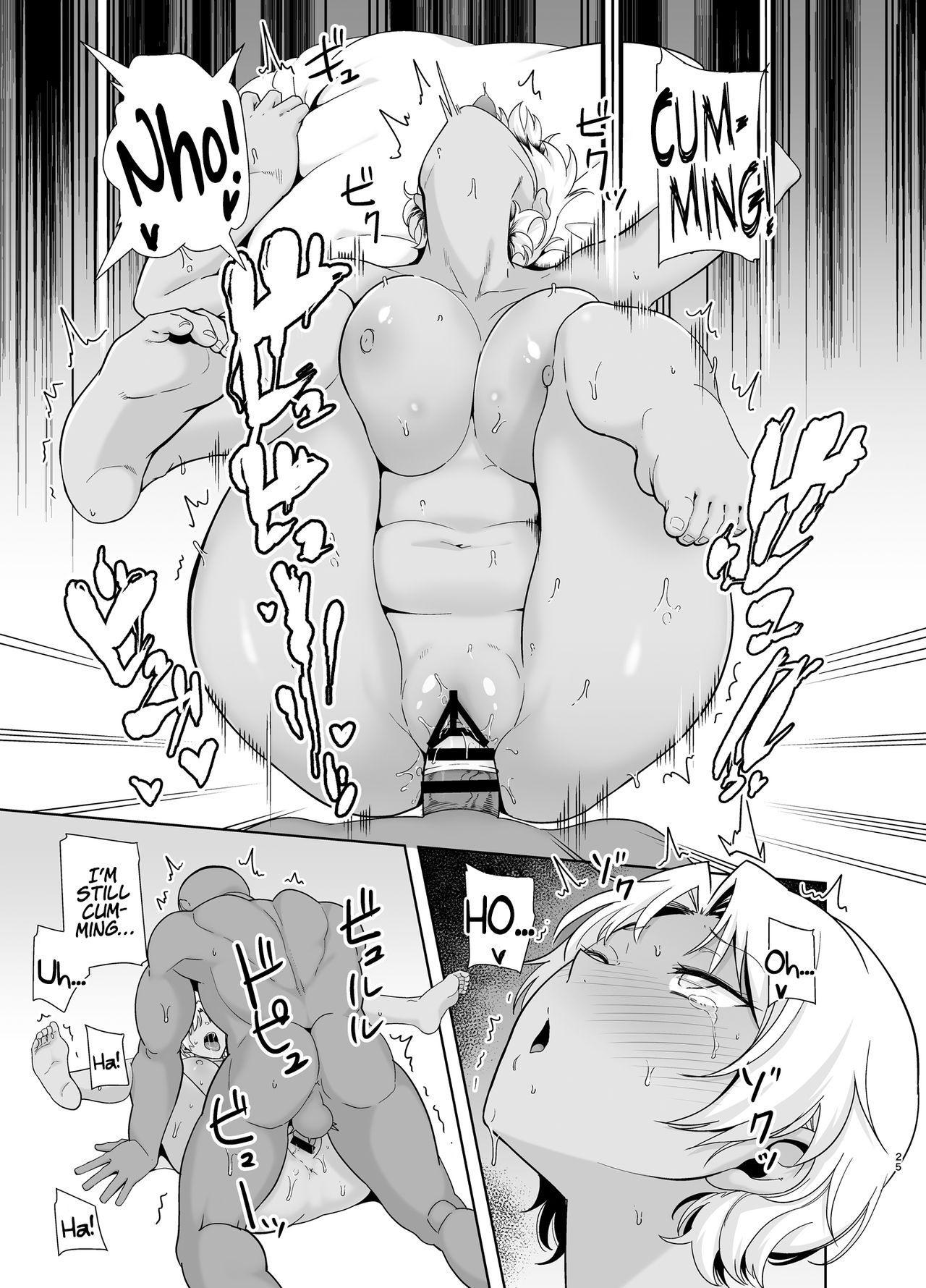 [DOLL PLAY (Kurosu Gatari)] Wild-shiki Nihonjin Tsuma no Netorikata Sono Ni | Wild Method - How to Steal a Japanese Housewife - Part Two [English] [Coffedrug] [Digital] 23
