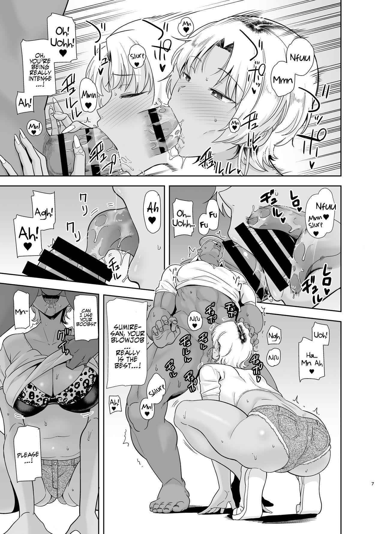 [DOLL PLAY (Kurosu Gatari)] Wild-shiki Nihonjin Tsuma no Netorikata Sono Ni | Wild Method - How to Steal a Japanese Housewife - Part Two [English] [Coffedrug] [Digital] 5