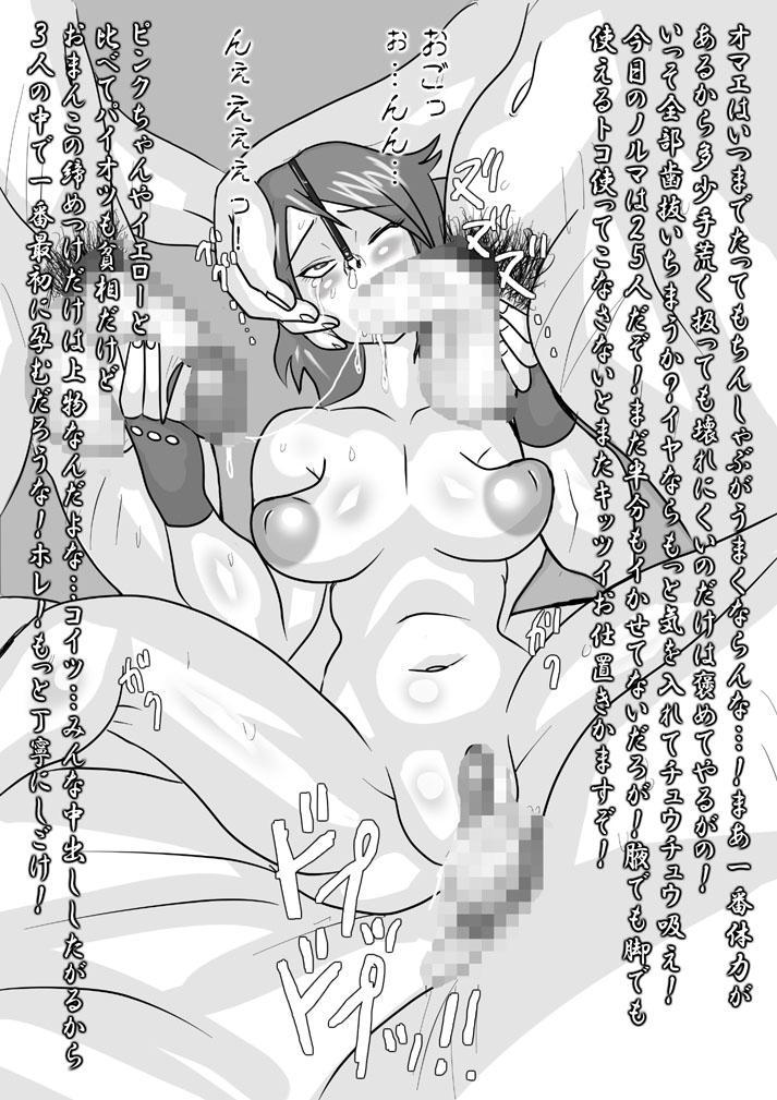 Takkusupeiyasukaddo 11