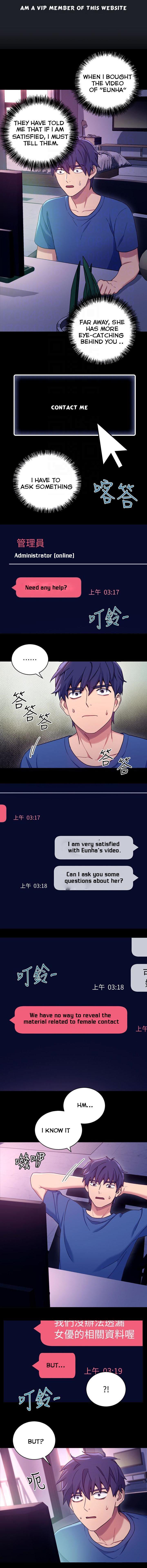 [Neck Pilllow] Stepmother Friends Ch.39/? [English] [Hentai Universe] NEW! 13/10/2020 84