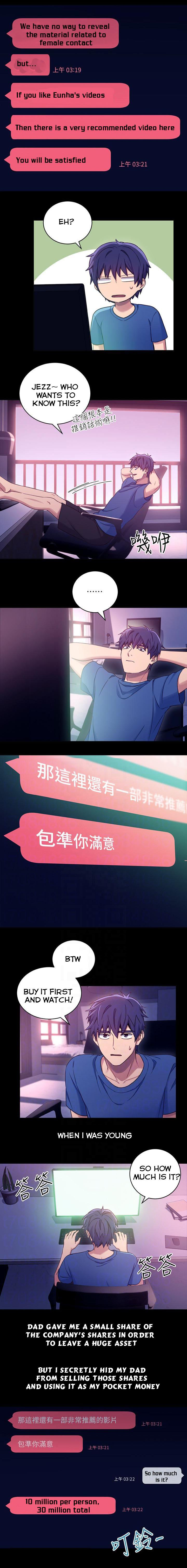 [Neck Pilllow] Stepmother Friends Ch.39/? [English] [Hentai Universe] NEW! 13/10/2020 85