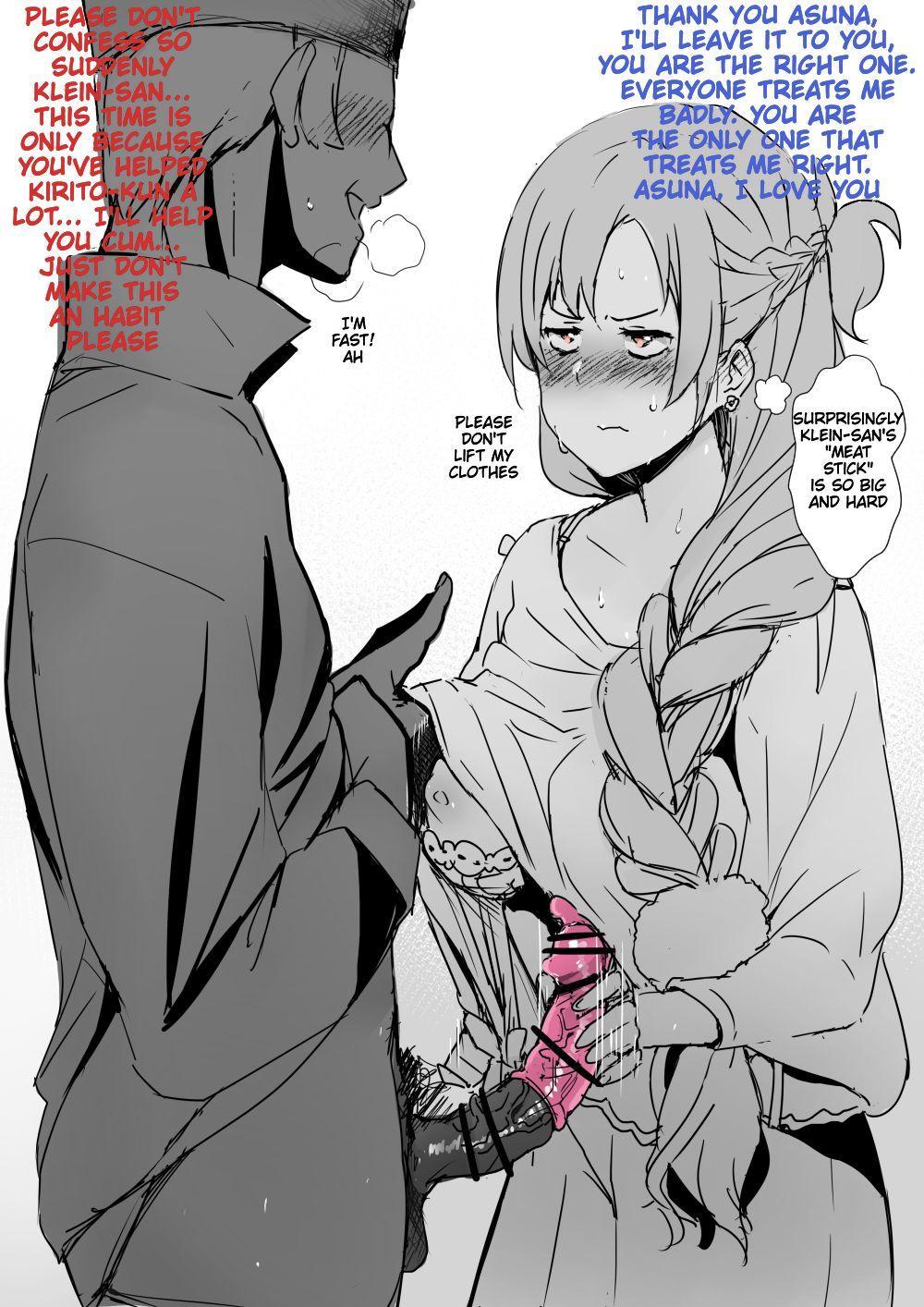 [Oninarasu] Asuna   亞絲娜 (Sword Art Online) [English]+[Textless] 0