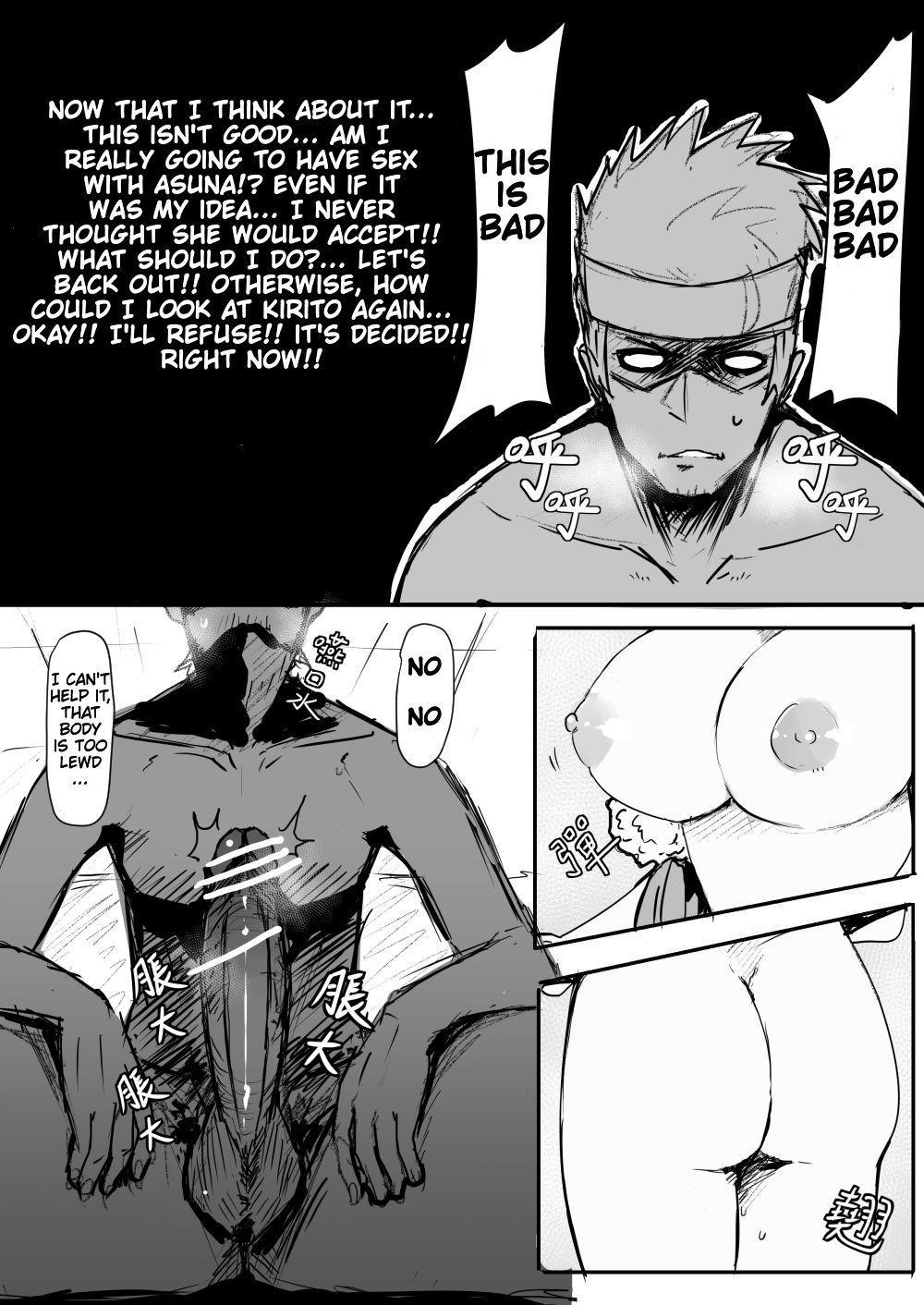 [Oninarasu] Asuna   亞絲娜 (Sword Art Online) [English]+[Textless] 10