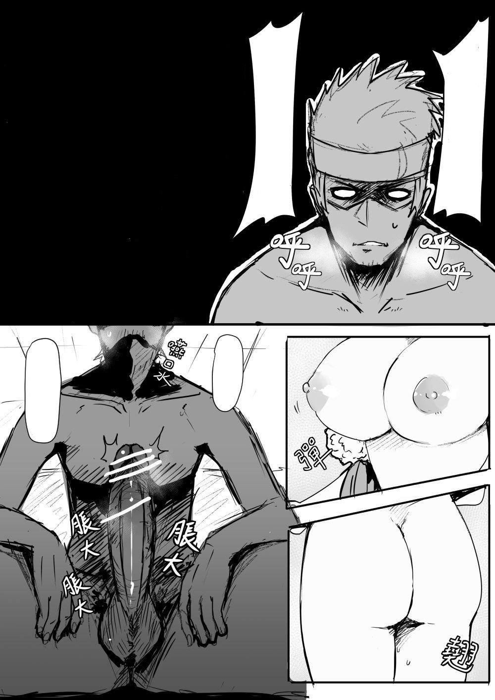 [Oninarasu] Asuna   亞絲娜 (Sword Art Online) [English]+[Textless] 26