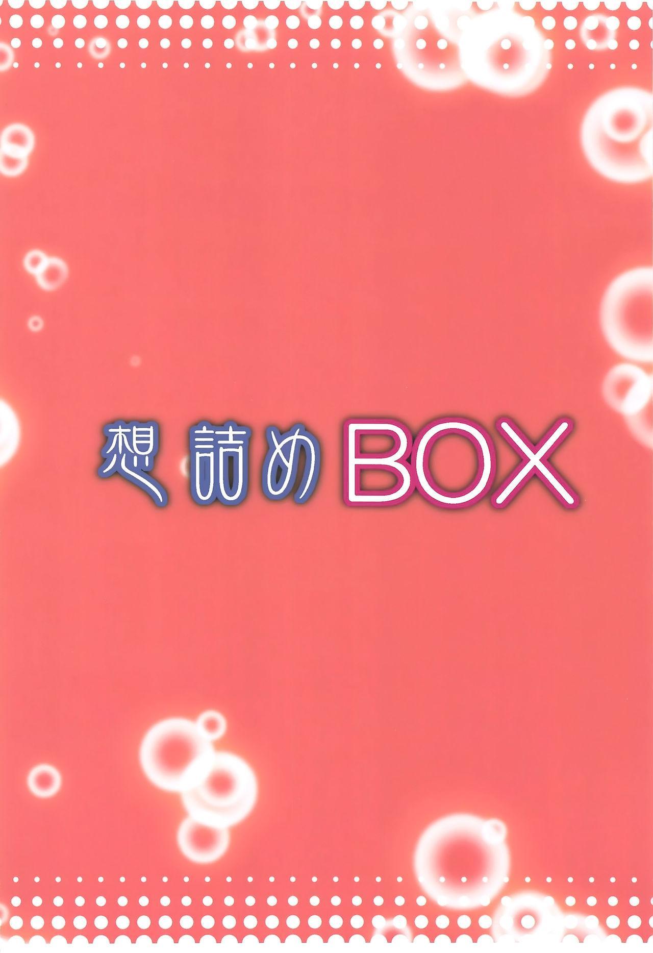 Omodume BOX 48 29