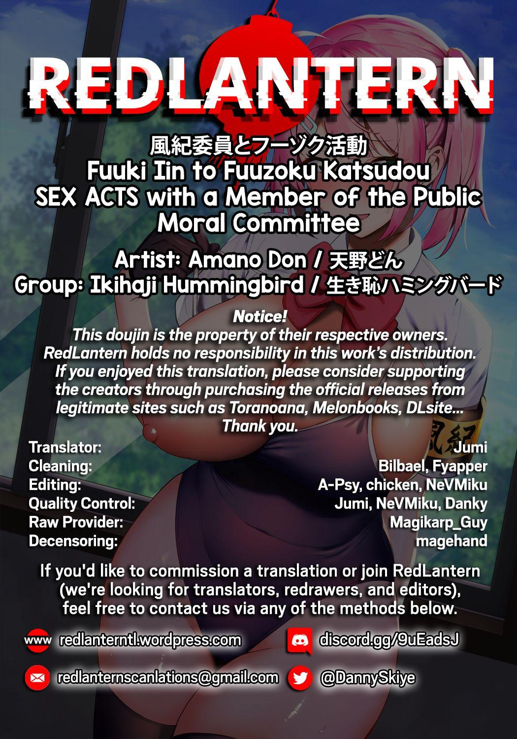 Fuuki Iin to Fuuzoku Katsudou | SEX ACTS with a Member of the Public Moral Committee 44
