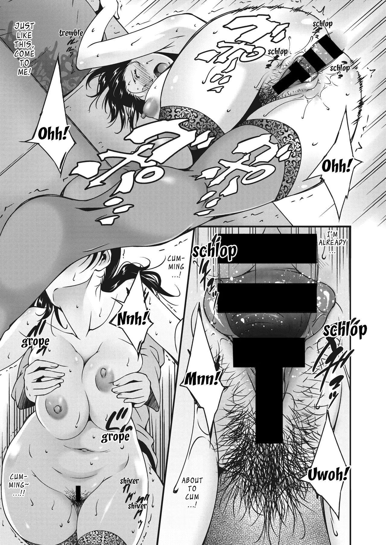 Jukubo no Enjou   The Allure of Mature Women 16