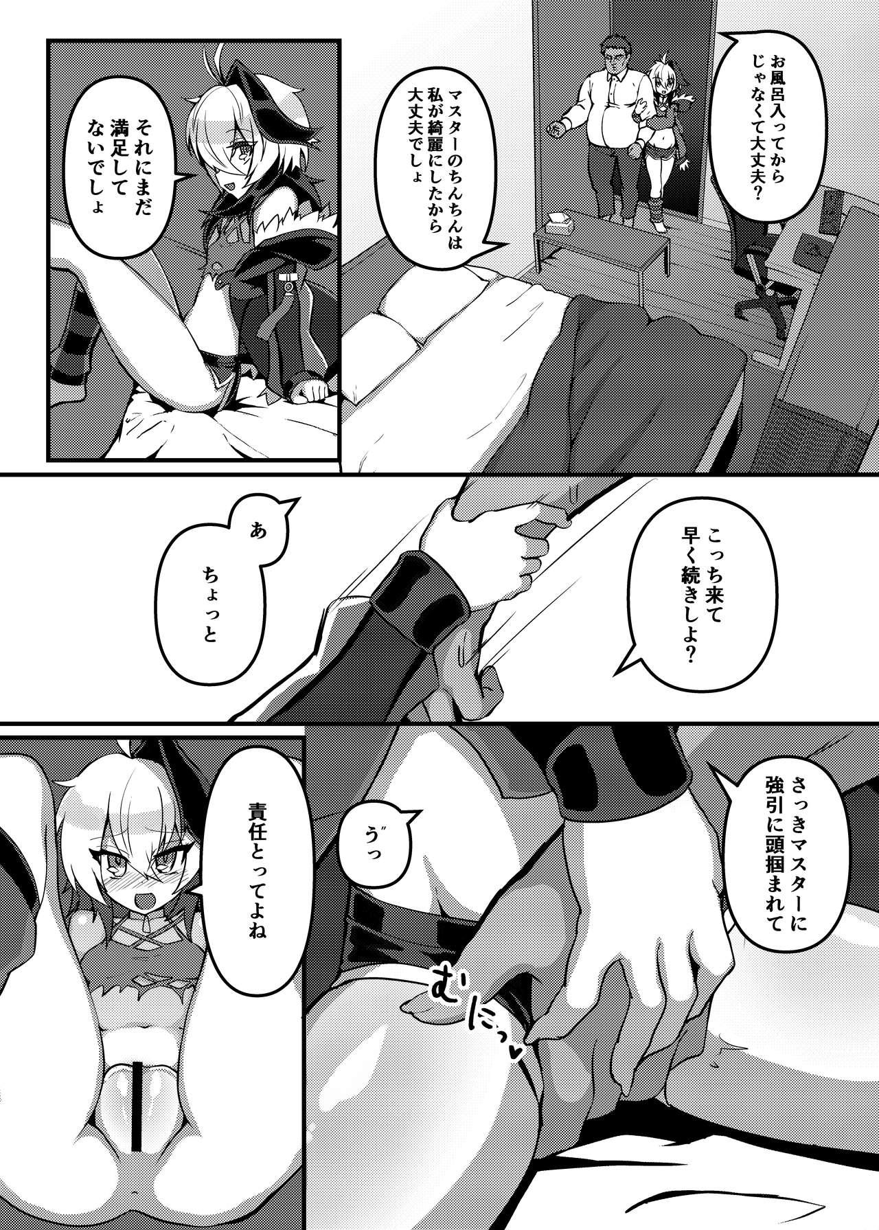 Ecchi na Hana-chan Bon 12