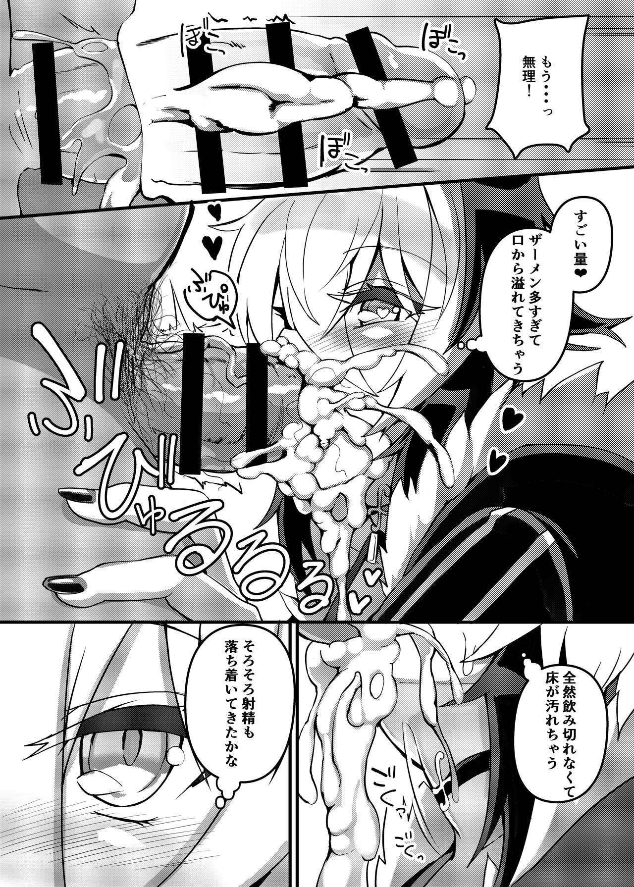 Ecchi na Hana-chan Bon 7