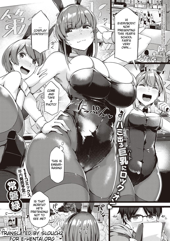 Koisuru Usagi wa Abare Chichi 0