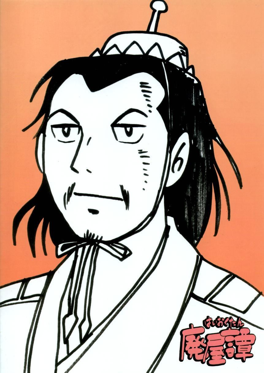 Tsuki wa Azuma ni ha wa Nishi ni 17
