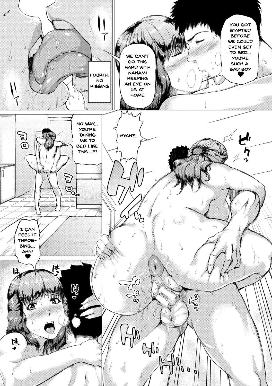 [Kizaru] HIDA-SHIBORI -Monmon Muchi Oba Body- | The Meat Wall Squeeze -With Thick Milf Bodies- [English] {Doujins.com} [Digital] 58