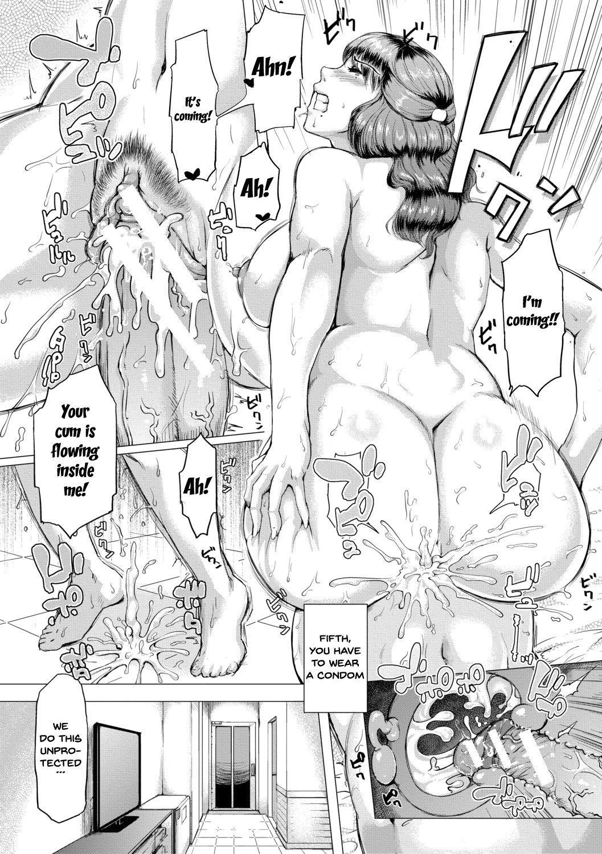 [Kizaru] HIDA-SHIBORI -Monmon Muchi Oba Body- | The Meat Wall Squeeze -With Thick Milf Bodies- [English] {Doujins.com} [Digital] 61