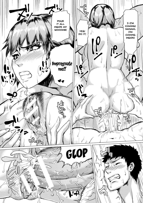 [Kizaru] HIDA-SHIBORI -Monmon Muchi Oba Body- | The Meat Wall Squeeze -With Thick Milf Bodies- [English] {Doujins.com} [Digital] 81