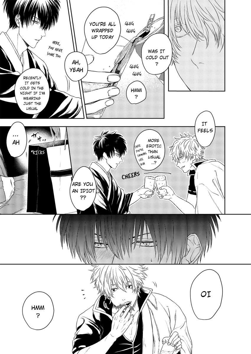 Riyuu no Nai Boku-tachi wa 19