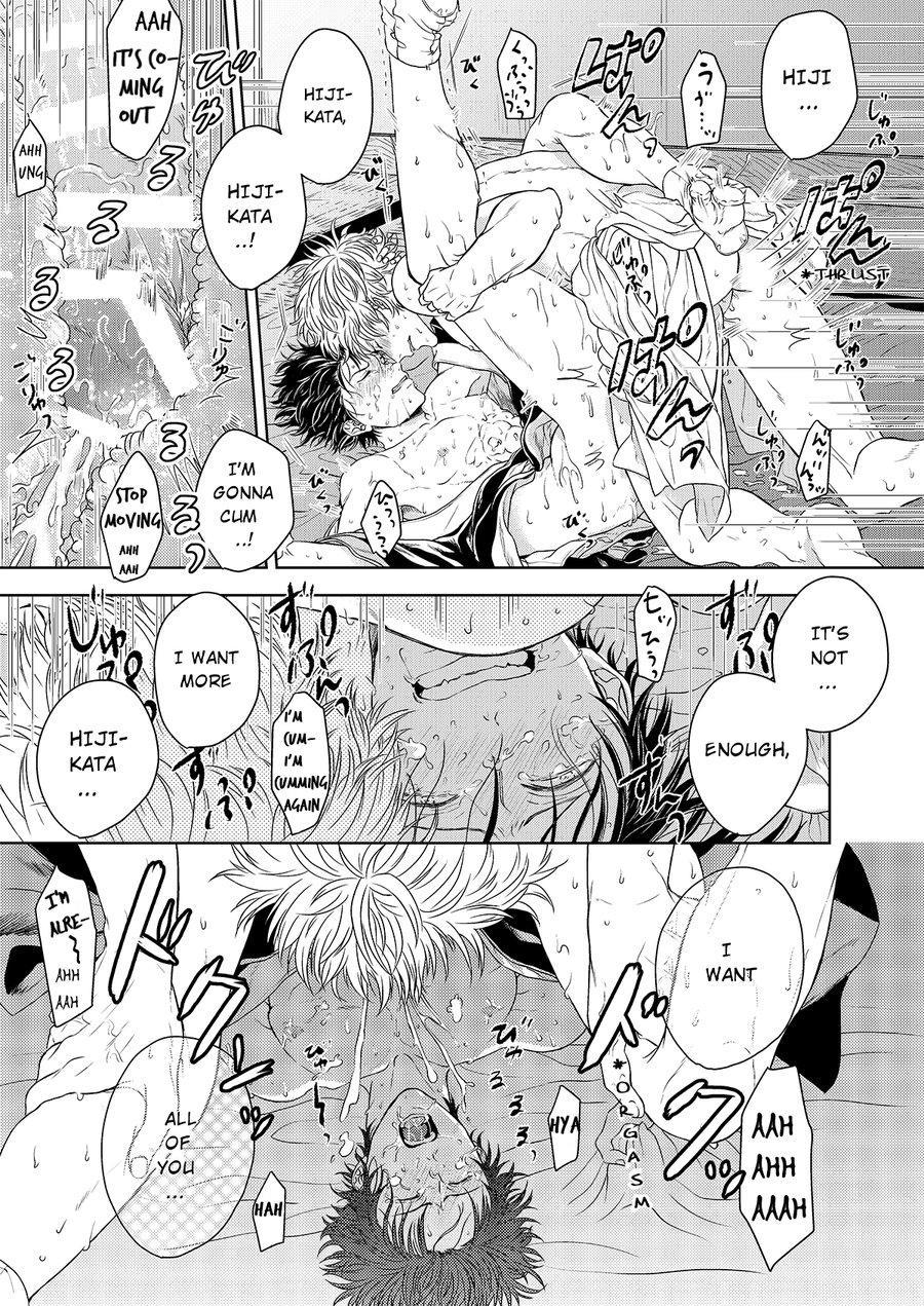 Riyuu no Nai Boku-tachi wa 33