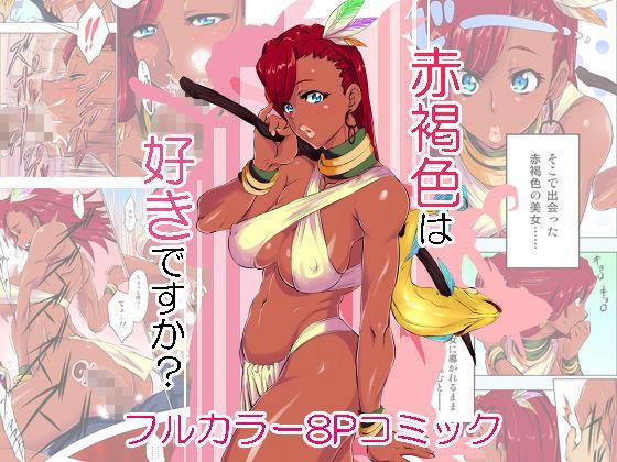 Sekkasshoku wa Suki desu ka? 0