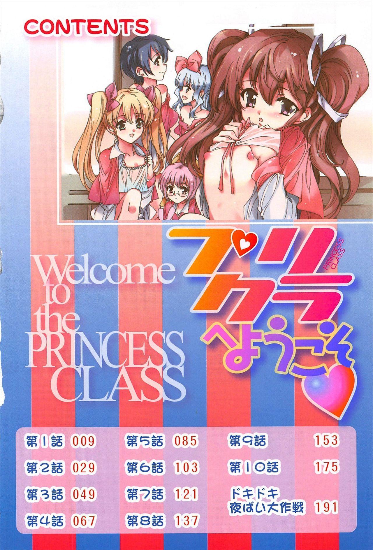 Princess Class e Youkoso Ch. 1-4 4