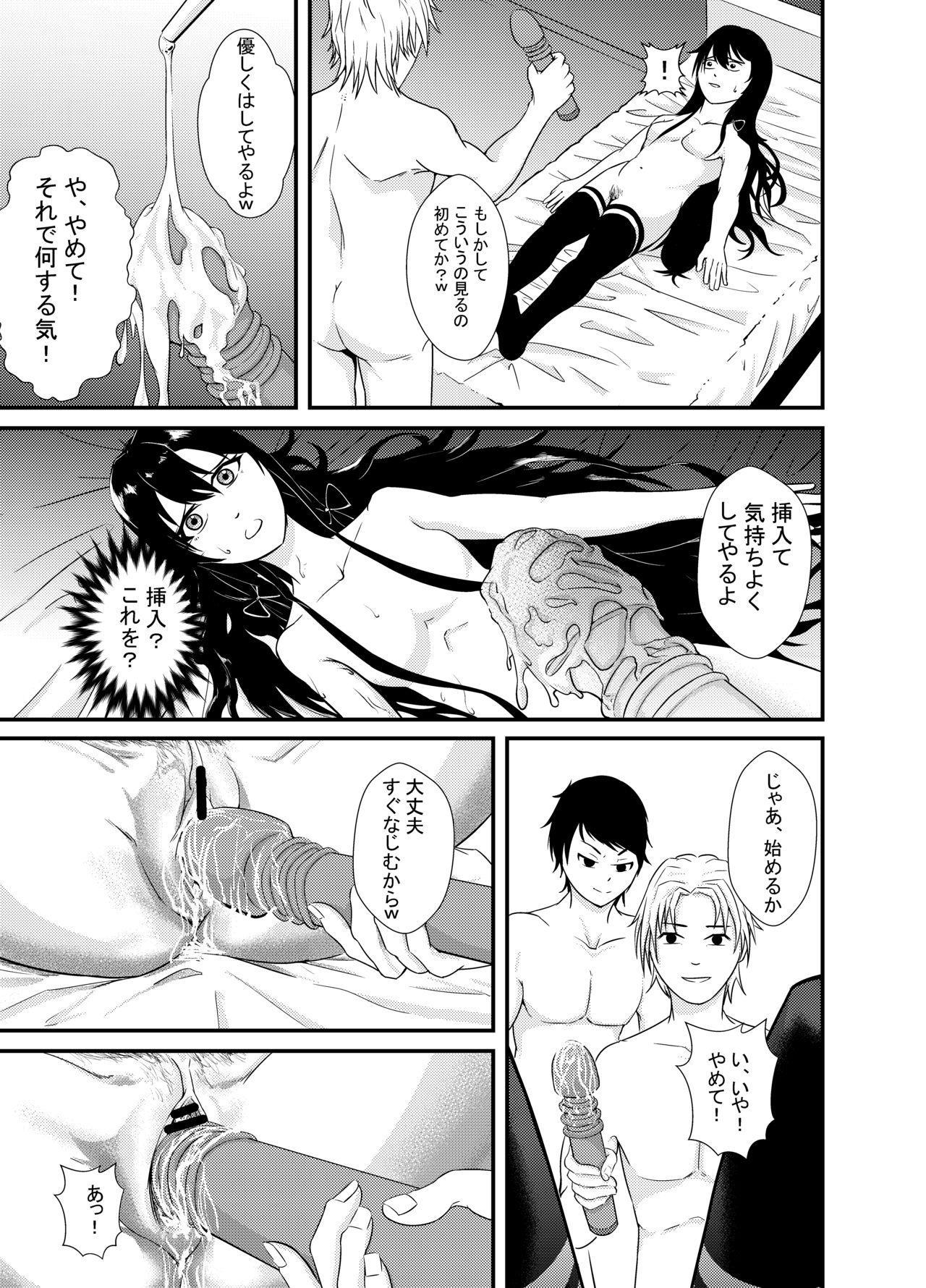 """Yukinoshita Yukino no """"Honmono"""" 6"""