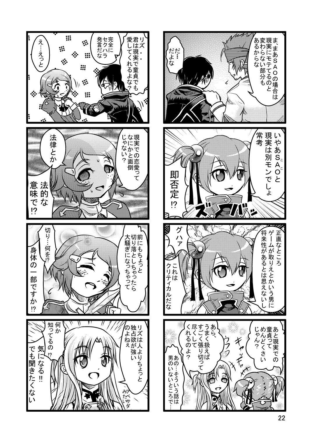 Bitch de H na Asuna-chan 20