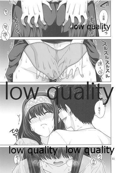 Sagisawa Fumika wa P ni Guchogucho ni Saretai! 9