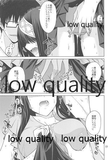 Sagisawa Fumika wa P ni Guchogucho ni Saretai! 11
