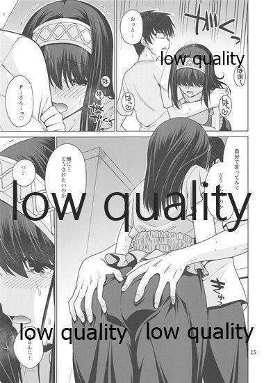Sagisawa Fumika wa P ni Guchogucho ni Saretai! 13