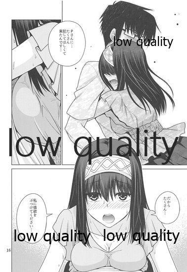 Sagisawa Fumika wa P ni Guchogucho ni Saretai! 14