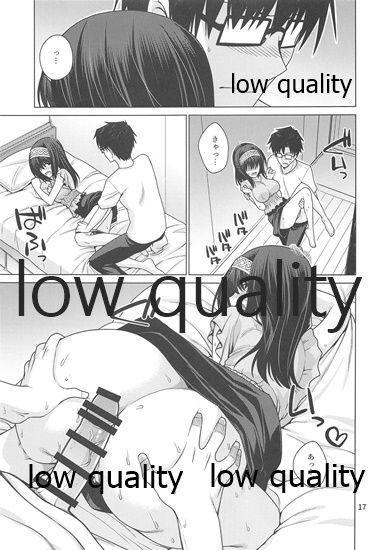 Sagisawa Fumika wa P ni Guchogucho ni Saretai! 15