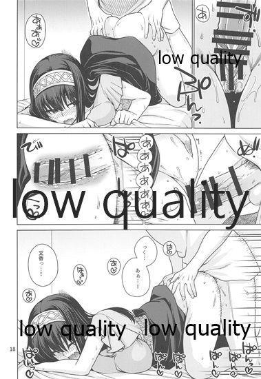 Sagisawa Fumika wa P ni Guchogucho ni Saretai! 16