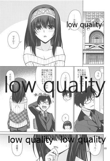 Sagisawa Fumika wa P ni Guchogucho ni Saretai! 1