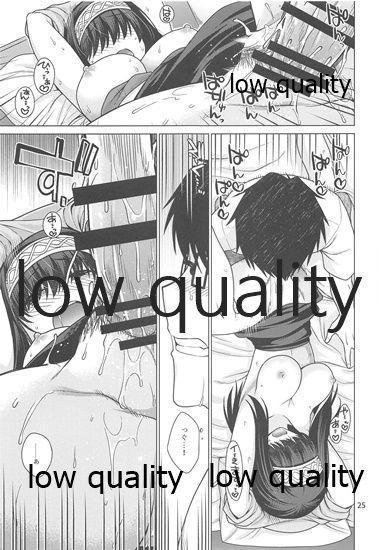 Sagisawa Fumika wa P ni Guchogucho ni Saretai! 23