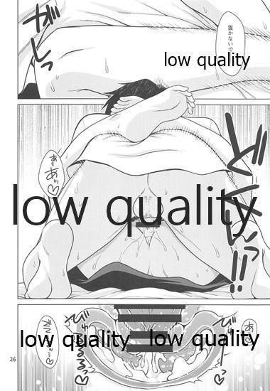 Sagisawa Fumika wa P ni Guchogucho ni Saretai! 24