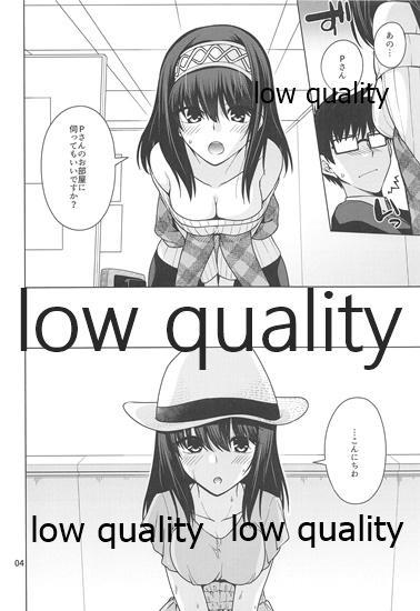 Sagisawa Fumika wa P ni Guchogucho ni Saretai! 2