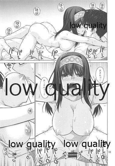 Sagisawa Fumika wa P ni Guchogucho ni Saretai! 31