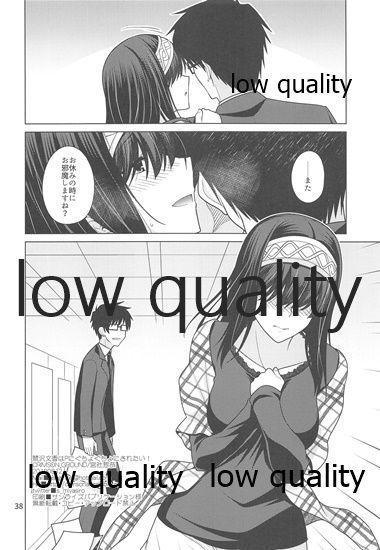 Sagisawa Fumika wa P ni Guchogucho ni Saretai! 36