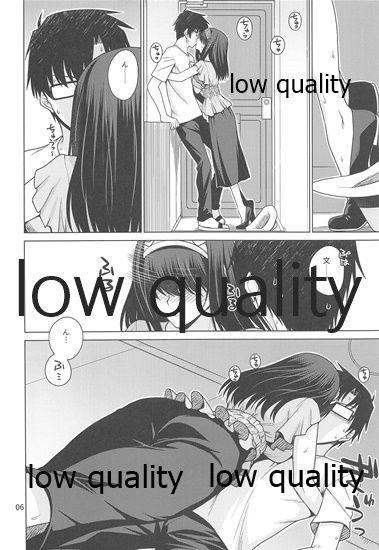 Sagisawa Fumika wa P ni Guchogucho ni Saretai! 4