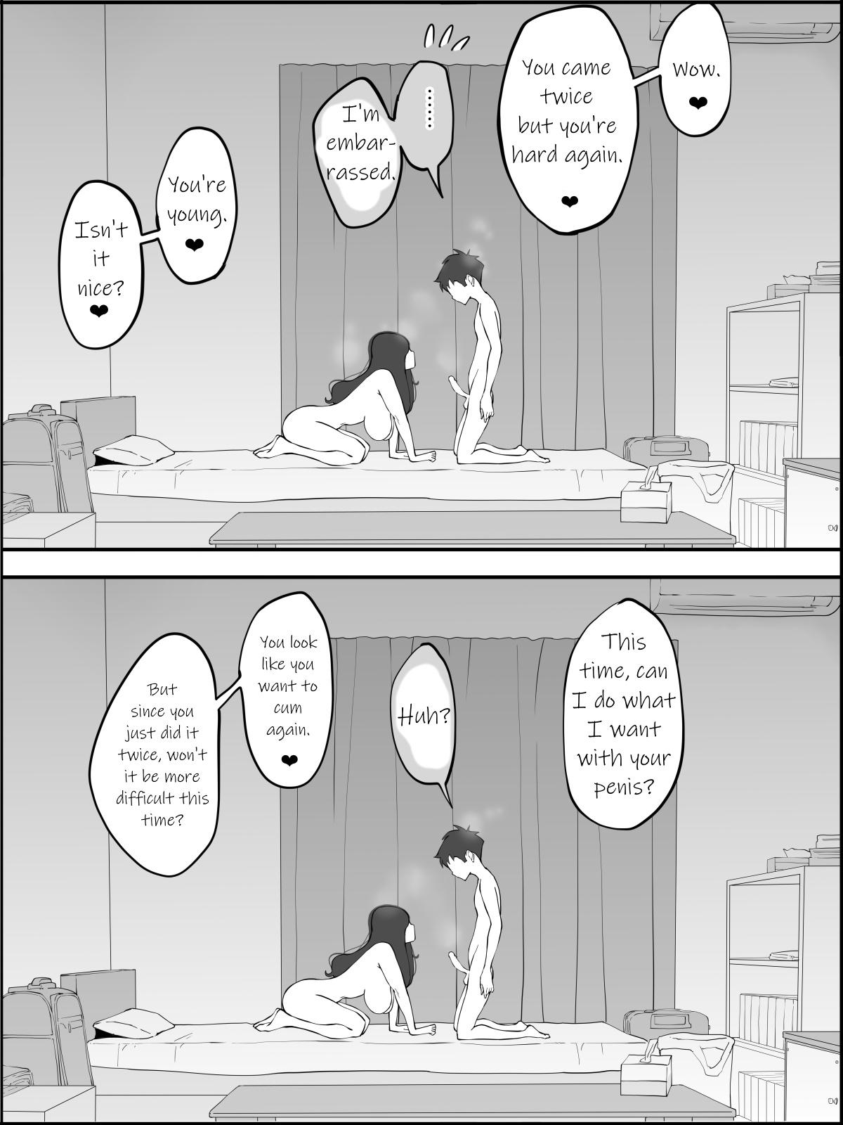 [Ailail (Ail)] Boku ni SeFri ga Dekita Riyuu ~Anzangata Oshiri no Hitozuma Hen~ | How I Made Sex Friends ~The Married Woman with Child-Bearing Hips~ [English] [KittyKatMan] 64