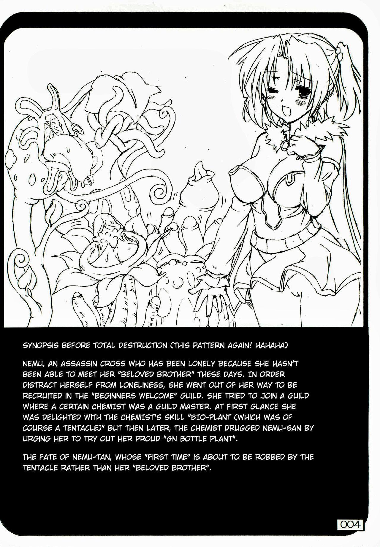 Asaku RO Mite Kara oto Yume Yoyuu Deshita 2