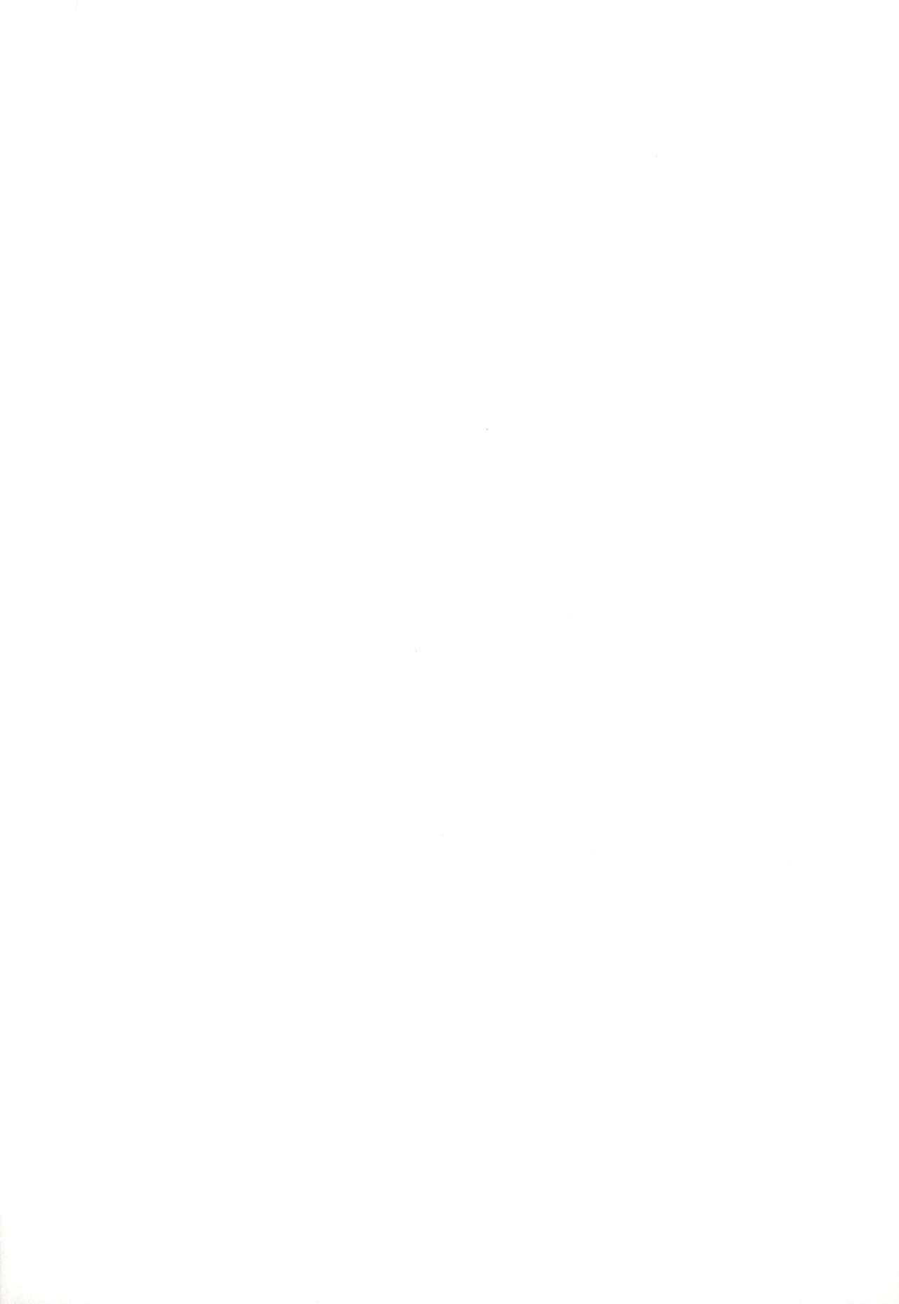 Suki Suki Disgaea EX + Omake 26